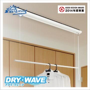 EZ Dry-Wave TG1609 (Designer Series)